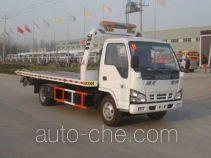 Chuxing WHZ5070TQZ02P wrecker