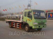 Chuxing WHZ5080TQZ12P wrecker