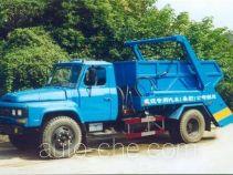 楚星牌WHZ5100ZBB型摆臂式自装卸车