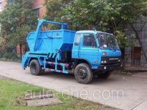 楚星牌WHZ5140BZL型摆臂式垃圾车