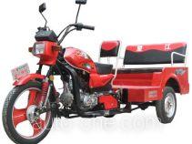 Wangjiang WJ110ZK-B auto rickshaw tricycle