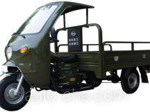 Wangjiang WJ200ZH-10 cab cargo moto three-wheeler
