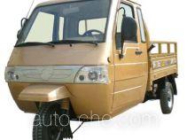 Wangjiang WJ200ZH-3 cab cargo moto three-wheeler