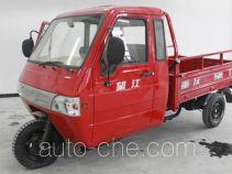 Wangjiang WJ200ZH-3A cab cargo moto three-wheeler