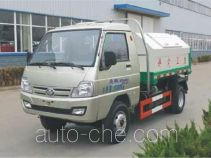 Wuzheng WAW WL2810DQ low speed garbage truck