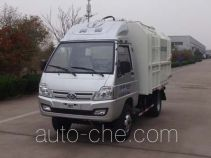 Wuzheng WAW WL2810DQ1 low speed garbage truck