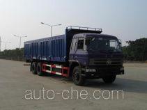 瑞江牌WL5250ZXS型厢式自卸车