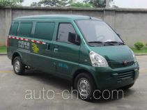 Wuling WLQ5026XYZLPF postal vehicle