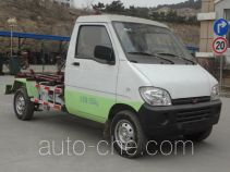 Wuling WLQ5027ZXXNF detachable body garbage truck