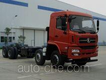 Wanshan WS1311GJA truck chassis