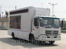 东润牌WSH5080XWT型舞台车
