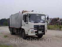 Weituorui WT5162TYHB microwave pavement maintenance truck