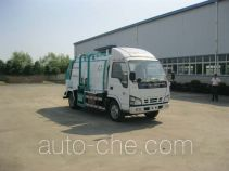 Xinhuan WX5070TCA автомобиль для перевозки пищевых отходов