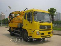 Xinhuan WX5121GXWV илососная машина