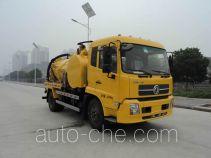 Xinhuan WX5124GXW илососная машина