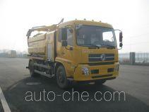 Xinhuan WX5161GQWV илососная и каналопромывочная машина