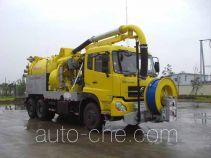 Xinhuan WX5250GST машина для прочистки трубопроводов