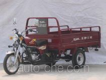 Wangye WY150ZH cargo moto three-wheeler