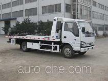 Qianxing WYH5072TQZP wrecker