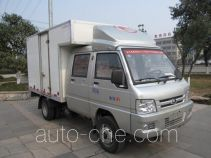 Baolu WZ5031XBW insulated box van truck