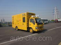 Huangguan WZJ5070XGC engineering works vehicle