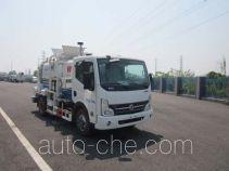 Huangguan WZJ5071TCAE5 food waste truck