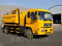 Sewer flusher combined truck