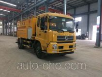 Huangguan WZJ5180GQXE5 street sprinkler truck