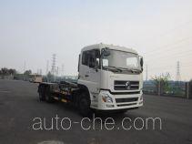 Huangguan WZJ5253ZXXE5 detachable body garbage truck