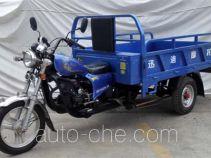 Xundi XD150ZH-4A cargo moto three-wheeler
