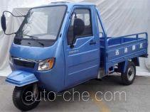 Xundi XD200ZH-B cab cargo moto three-wheeler
