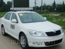 Peixin XH5020TXUGSD patrol car