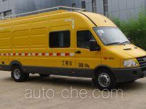 Hailunzhe XHZ5052XGC инженерный автомобиль для технических работ