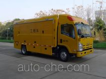 Hailunzhe XHZ5090XGCQ4 инженерный автомобиль для технических работ