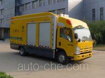 Hailunzhe XHZ5108XGCQ5 инженерный автомобиль для технических работ
