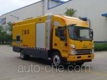 Hailunzhe XHZ5109XGCH5 engineering works vehicle