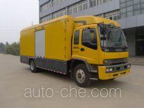 Hailunzhe XHZ5143XJS мобильная водоочистная установка