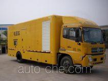 Hailunzhe XHZ5150XDY мобильная электростанция на базе автомобиля