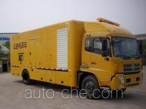 Hailunzhe XHZ5161XDY мобильная электростанция на базе автомобиля
