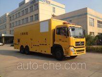 Hailunzhe XHZ5200XXH автомобиль технической помощи