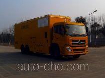Hailunzhe XHZ5230XDY мобильная электростанция на базе автомобиля