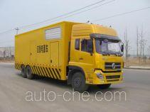 Hailunzhe XHZ5240TDY мобильная электростанция на базе автомобиля