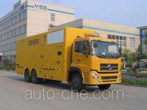 Hailunzhe XHZ5241XDY мобильная электростанция на базе автомобиля