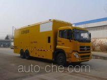 Hailunzhe XHZ5252XDY мобильная электростанция на базе автомобиля