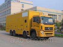 Hailunzhe XHZ5280XDY мобильная электростанция на базе автомобиля