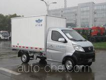 Frestech XKC5023XBW4F insulated box van truck