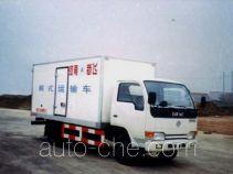 Xinfei XKC5031XXY box van truck