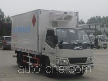 Xinfei XKC5040XYY5J medical waste truck
