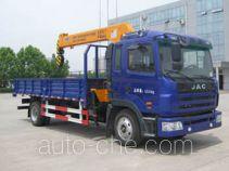 Xinfei XKC5121JSQA3 truck mounted loader crane