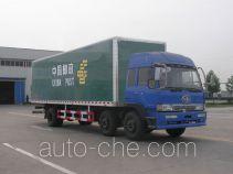 Frestech XKC5204XYZ postal vehicle